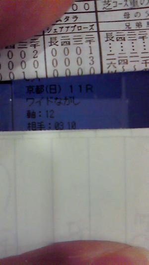 201010241556000