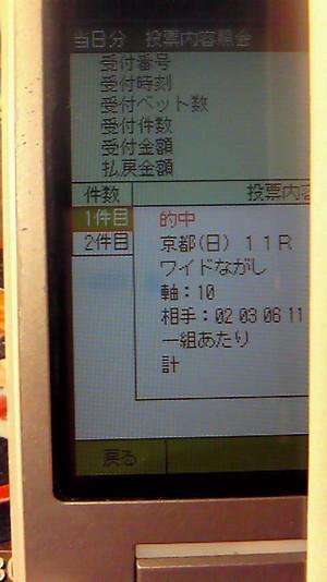201010241832000