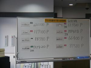 P1060159