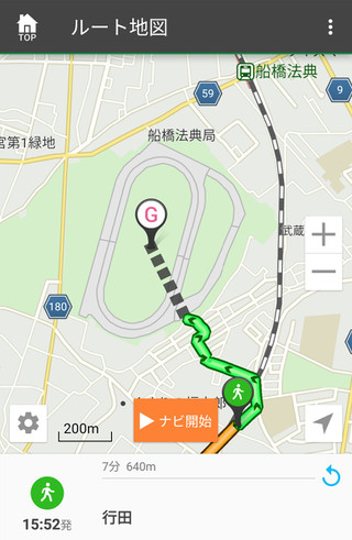 Img_20170118_230419