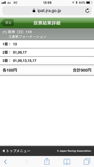 Img_6312